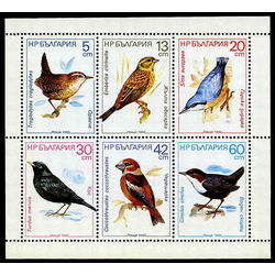 bulgaria stamp 3286a songbirds 1987