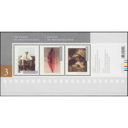 canada stamp 2814 canadian photography 4 20 2015