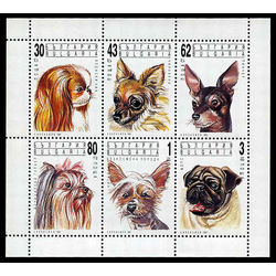 bulgaria stamp 3640a dogs 1991