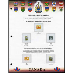 annual supplement for the unity canada stamp album