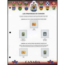 annual supplement for the uni canada stamp album