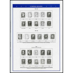 annual supplement for the allegiance usa stamp album