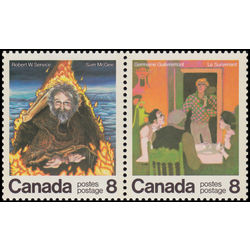 canada stamp 696ai canadian authors 1976