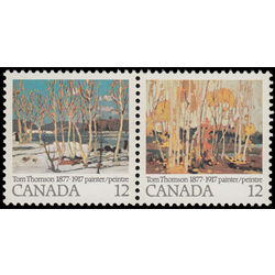 canada stamp 734a tom thomson 1977