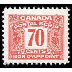 canada revenue stamp fps56 postal scrip third issue 70 1967