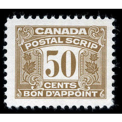 canada revenue stamp fps54 postal scrip third issue 50 1967