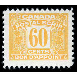 canada revenue stamp fps55 postal scrip third issue 60 1967  2