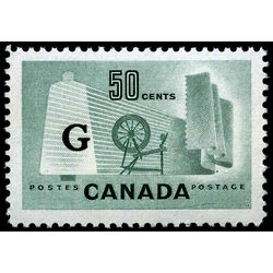 canada stamp o official o38i textile industry 50 1953
