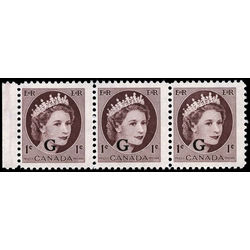 canada stamp o official o40i queen elizabeth ii wilding portrait 1 1955