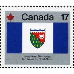 canada stamp 831 northwest territories 17 1979