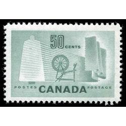 canada stamp 334iv textile industry 50 1953