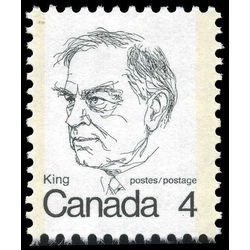 canada stamp 589iii william lyon mackenzie king 4 1973