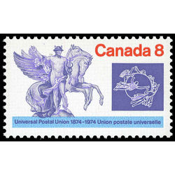 canada stamp 648vii mercury and winged horses 8 1974