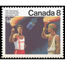 canada stamp 681ii olympic torch 8 1976