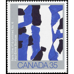 Canada stamp 889i untitled no 6 35 1981