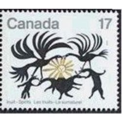 Canada stamp 867 return of the sun 17 1980