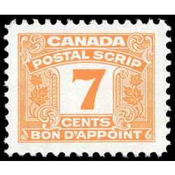 canada revenue stamp fps47 postal scrip third issue 7 1967