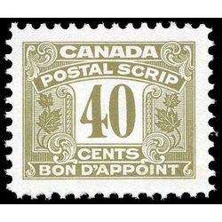 canada revenue stamp fps53 postal scrip third issue 40 1967