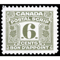 canada revenue stamp fps28 postal scrip second issue 6 1967