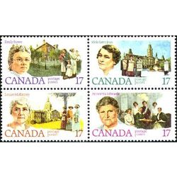 Canada stamp 882a canadian feminists 1981