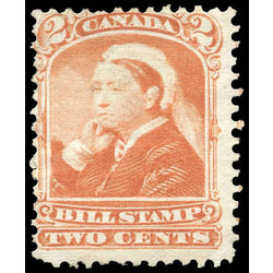 canada revenue stamp fb39 third bill issue 2 1868