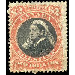 canada revenue stamp fb53 third bill issue 2 1868