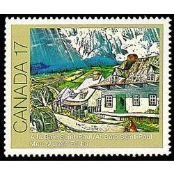 Canada stamp 887 at baie saint paul 17 1981