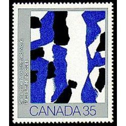 canada stamp 889 untitled no 6 35 1981