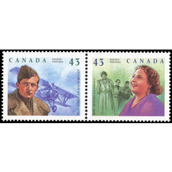 canada stamp 1526aiii canada stamp 1526aiii 1994 86 1994