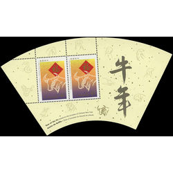 canada stamp 1630aiii ox and chinese symbol 1997