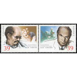 canada stamp 1265ai norman bethune 1990