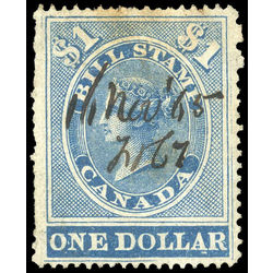 canada revenue stamp fb15 first bill issue 1 1864