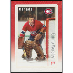 Canada stamp 2876 gump worsley 1 80 2015