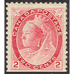 canada stamp 77bs queen victoria 2 1899