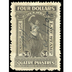 canada revenue stamp ql68 law stamps 4 1912