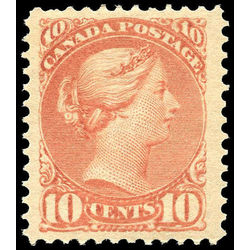 canada stamp 45 queen victoria 10 1897 m vf 001
