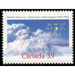 canada stamp 1287i rainbow in clouds 39 1990