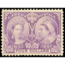 Canada stamp 64 queen victoria jubilee 4 1897 m vf 003
