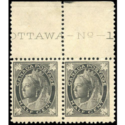 canada stamp 66 queen victoria 1897 m fnh 003