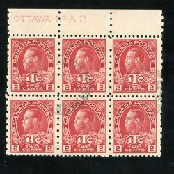 canada stamp mr war tax mr5 war tax 1916 pb6 001