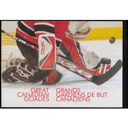 canada stamp booklets bk bk632 great canadian goalies 2015