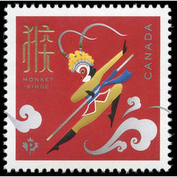 canada stamp 2884 monkey king 2016