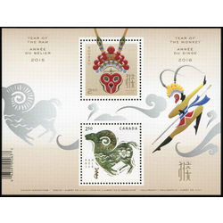 canada stamp 2885a year of the monkey 5 2016