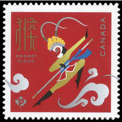 canada stamp 2886 monkey king 2016