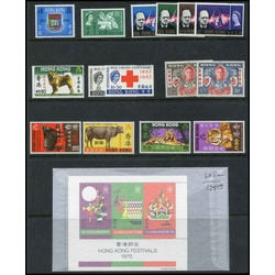 hong kong 15 different mint stamps 1 souvenir sheet on stock pages