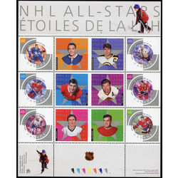 Canada stamp 1971 nhl all stars 4 2003