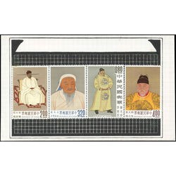 republic of china scott 1355 58 mint set of four stamps issued in 1962