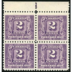 canada stamp j postage due j7 second postage due issue 2 1930 pb 001