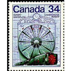 Canada stamp 1099 rotary snowplow 34 1986