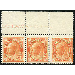 canada stamp 72 queen victoria 8 1897 pb fnh 001